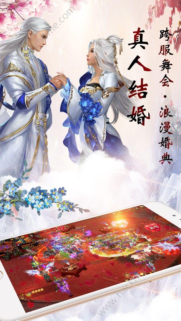 圣龙手游官网正式版图3: