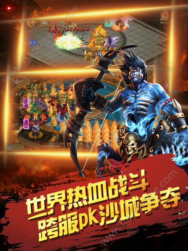 霸王攻城官网手机游戏下载图1: