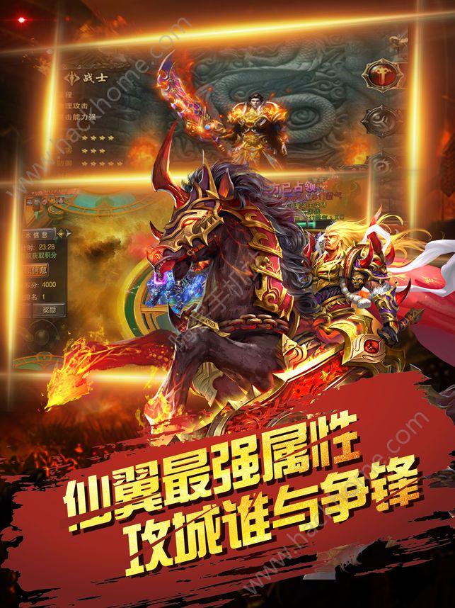 霸王攻城官网手机游戏下载图5: