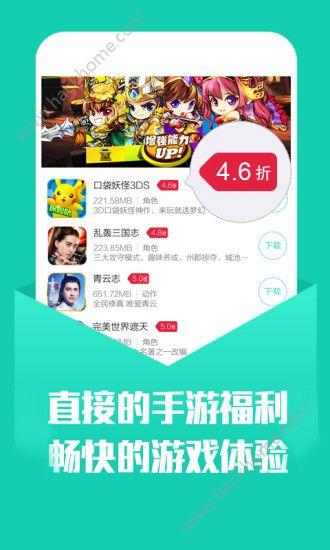 小7手游平台安卓版app下载图2:
