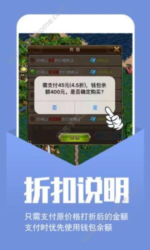 小7手游安卓版图3