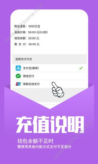 小7手游平台安卓版app下载图4: