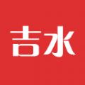 吉水头条新闻客户端app下载手机版 v1.3.9