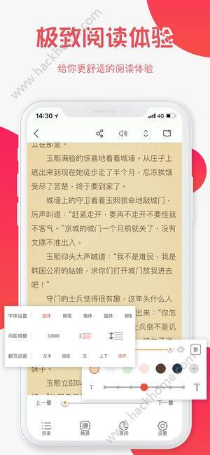 云端读书手机版app软件图片2