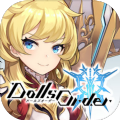 Dolls Order手游官方网站 v0.9.0