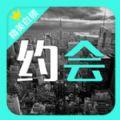 白领约会吧官方app下载手机版 v1.0