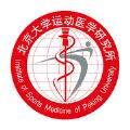 运医健康手机客户端app下载 v1.0