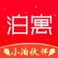 小泊伙伴app手机版软件下载 v2.0.0