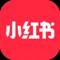 小红书海外购物神器手机ios版 v5.11.1
