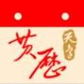 天象黄历app安卓手机版下载 v1.0.1