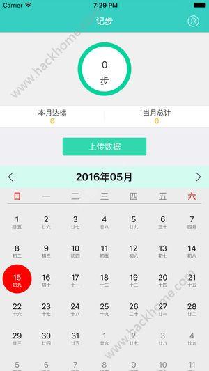 洛阳石化走向健康软件官方app图1: