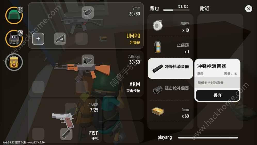 香肠派对大逃杀游戏ios苹果版下载图3: