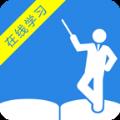 希莱雅云课堂app手机版软件下载 v1.0.3