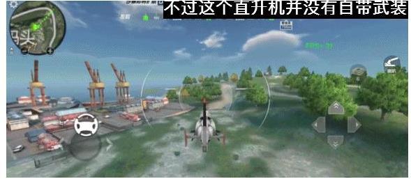 CF手游飞机在哪 荒岛特训飞机位置坐标介绍[多图]