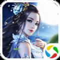封仙之怒游戏下载最新版 v2.0.0