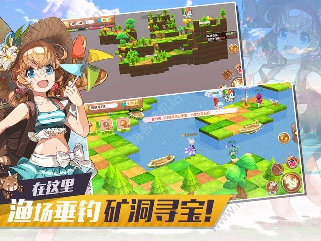 少女冒险世界游戏官方网站下载图5: