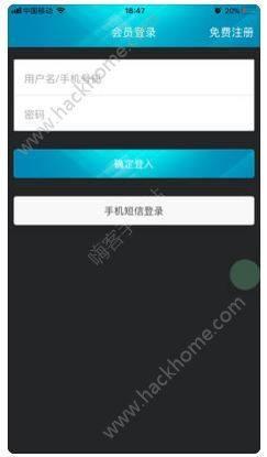 全民影视app图1