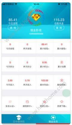 全民影视app图3