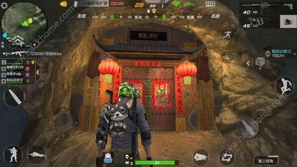 穿越火线枪战王者旺府在哪 旺府位置[多图]图片2
