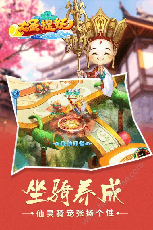 决战枭雄手游官网安卓版图5: