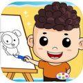 乐乐学画画app官方版苹果手机下载 v1.0