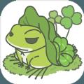 旅行青蛙加��版
