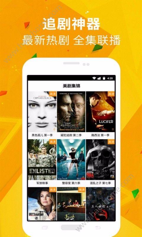 手�C看片福利盒子最新版app免�M下�d�D1:
