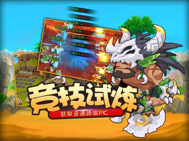 酋长大冒险官方网站下载游戏图3: