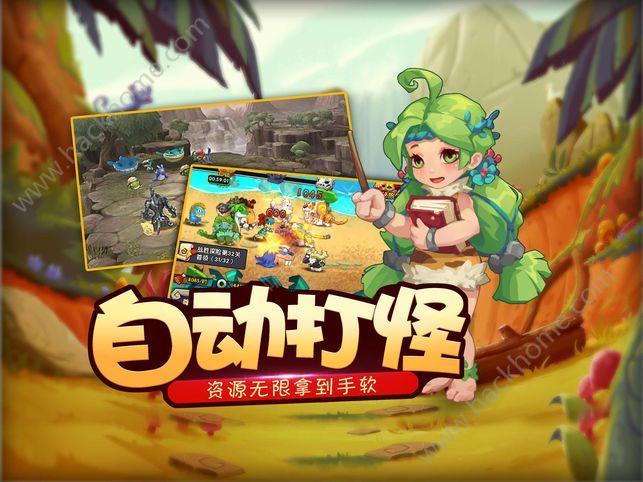 酋长大冒险官方网站下载游戏图5: