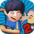 谁动了我的菊花2游戏安卓最新版 v1.0