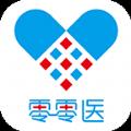 零零医app软件手机版下载 v1.0.0