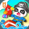 宝宝巴士奇妙冒险王国游戏安卓版下载 v9.17.0000