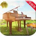 一个月学会钢琴app软件官方手机版下载 v5.0