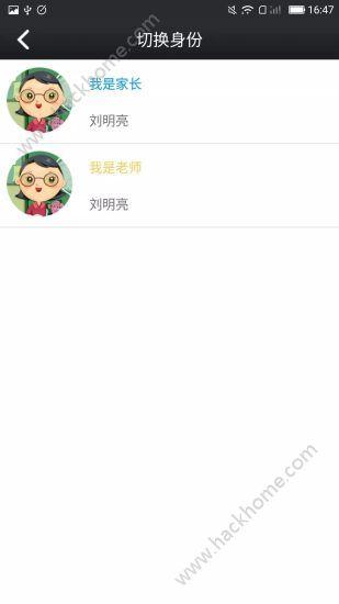 鑫考学生成绩查询网址2019入口分享官方下载图1: