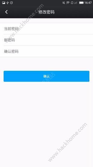 鑫考学生成绩查询网址2019入口分享官方下载图3: