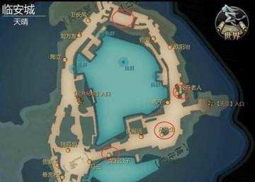 剑侠世界2隐藏点大全 隐藏任务攻略总汇[多图]
