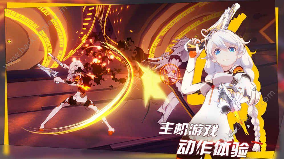 崩坏32.1.1下载新春狂欢最新版本图2:
