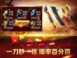 贪玩蓝月传奇官方网站手机版下载图3:
