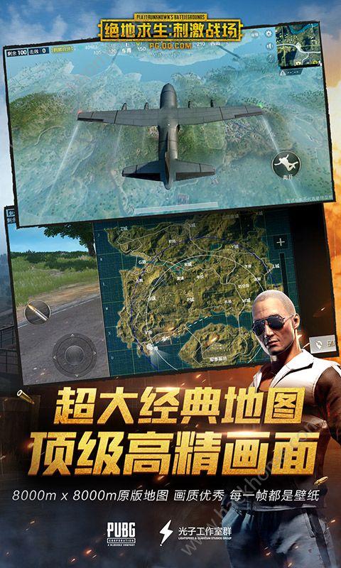 绝地求生刺激战场热带雨林新地图官方版图1: