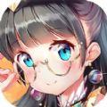 战魂少女iOS版