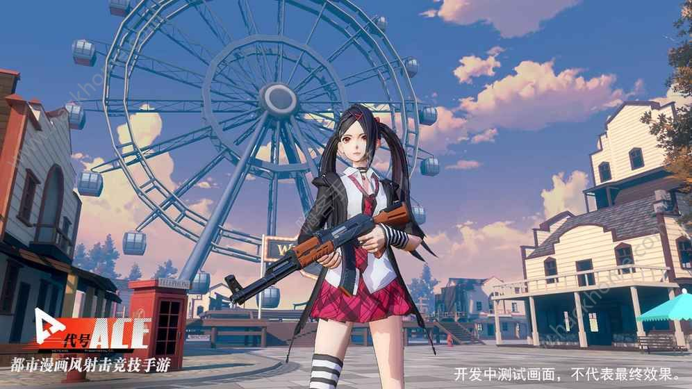 代号ACE手游官方网站下载图3: