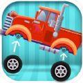 汽车设计师app官方版苹果手机下载 v1.0.9
