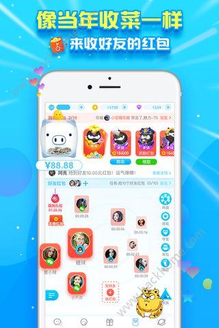 派派老版本6.0.015官方app下载安装图3: