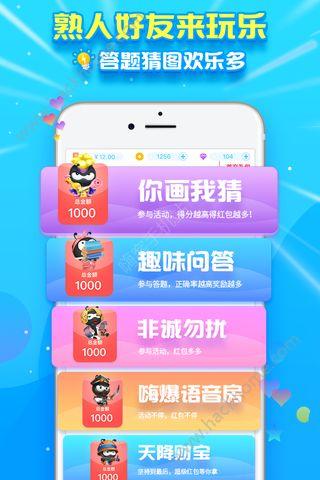 派派老版本6.0.015官方app下载安装图片1