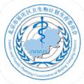 延庆健康通ios手机版软件下载 v1.0