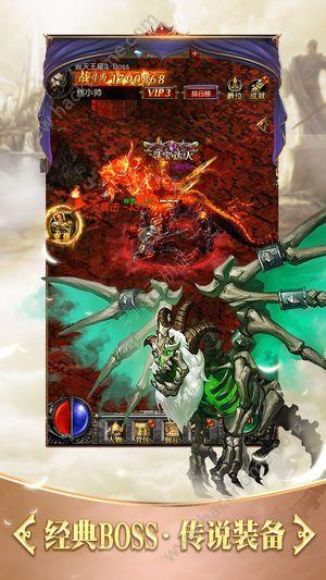 暗黑魅影官方网站下载游戏图片2