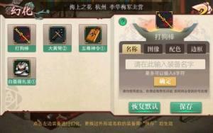 三国戏蔷薇英雄传攻略大全 新手入门少走弯路图片13