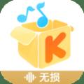 酷我音乐2017官方免费ios版下载 v8.6.5