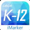 cece网上阅卷系统app官方手机版下载 v1.0