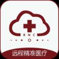国医精准app手机版软件下载 v1.0.1